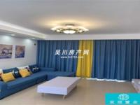 出租金沙广场 华府3室2厅2卫120平米2500元/月住宅