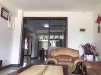 出租银丰花园3室2厅2卫125平米1300元/月住宅拎包入住