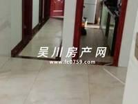 出租时代名城2室1厅1卫100平米1200元/月住宅