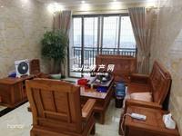 出租沿江半岛96方精装2房,家私家电齐全。