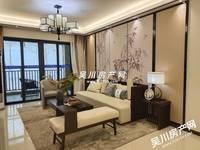 沿江壹号4室2厅2卫110.55平米89万住宅