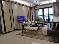 出售海广 沿江壹号3室2厅3卫121平米102.85万住宅