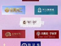出售吴川市一手房各种楼盘3室2厅2卫119平米82万住宅