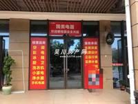 出租吴川碧桂园53平米3900元/月商铺