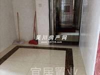 出租海岸 万和城4室2厅2卫148平米3200元/月住宅