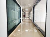 出租新世界广场168平米面议写字楼