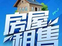 出租吴川第一城3室2厅2卫106平米2000元/月住宅