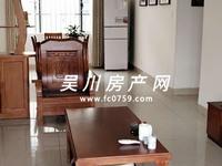 出租吴川第一城3室2厅2卫108平米2000元/月住宅