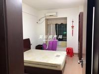 出租金泉广场3室2厅2卫120平米2600元/月住宅