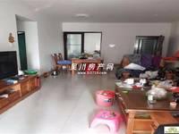 出售吴川第一城3室2厅2卫93.77平米63万住宅