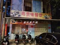 人民东路70平米2500元/月商铺
