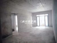 出售海逸半岛豪宅5室2厅2卫180平米仅售117万