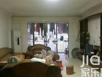 出售金泉广场2室2厅2卫100平米78万住宅