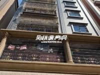 出租海岸 万和城2室1厅2卫120平米2200元/月住宅