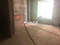出售锦绣华庭4室本房超笋,请大家把握好机会。