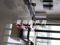 出售吴川第一城3室2厅2卫94平米63万住宅