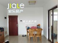 出售吴川第一城3室2厅1卫88平米49万住宅