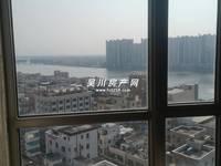 出售沿江学位小区中层江景两房双阳台98平62万