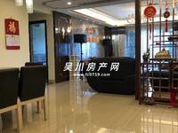 出售锦绣华景3室2厅2卫148平米90万住宅