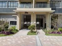 出售吴川第一城3室2厅2卫108平米61.8万住宅
