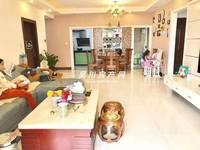 出售锦绣华景3室2厅2卫144平米71万住宅