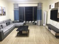 出租碧桂园高层海景4房