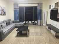 出租吴川碧桂园4室2厅2卫140平米3100元/月住宅
