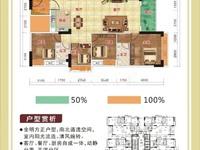 出售畔江豪庭3室2厅2卫95平米46万住宅