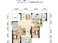 出售海广 沿江壹号3室2厅2卫100.43平米72万住宅