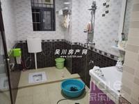 出售富通城3室2厅2卫125.3平米90万住宅