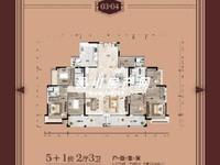 出售裕达豪庭4室2厅2卫120.11平米86万住宅