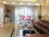 出租海岸 万和城4室2厅2卫148平米3600元/月住宅
