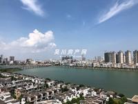 出售吴川第一城2室1厅1卫65平米面议住宅
