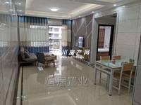 出租金沙广场 华府2室2厅1卫88平米2300元/月住宅