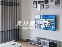 出租吴川碧桂园3房2300元/月,有家私家电