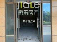 出售吴川碧桂园43.81平米40万商铺