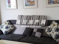 出租吴川第一城3室2厅2卫106平米2200元/月住宅