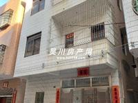 出售城建小学独栋学区房6室4厅2卫200平米150万住宅