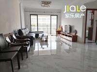 出售新华学位富通城2室2厅1卫101平米62万住宅