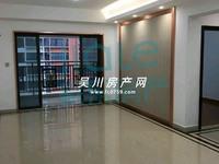 出售金沙广场 华府3室2厅2卫108平米88万住宅