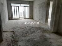 出售碧海园3室2厅2卫104.2平米69万住宅