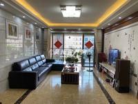 出售威雅 沿江半岛4室2厅2卫149平米120万住宅