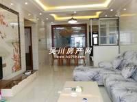 出租海岸 万和城3室2厅1卫89平米2600元/月住宅