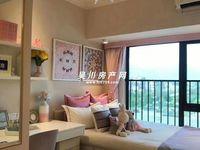 出售碧桂园岭南盛世3室2厅2卫93.56平米52万住宅