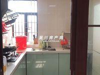 急售吴川第一城3室2厅2卫123平,送家电