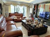 出售同德城4室2厅2卫203平米110万住宅