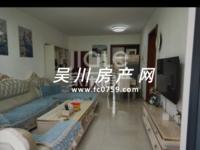 出售吴川第一城3室2厅2卫94平米65万住宅