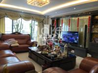 出售吴川第一城4室2厅3卫203平米110万住宅
