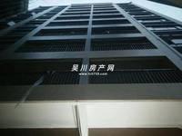 出售广源名居3室2厅2卫139平米36万住宅