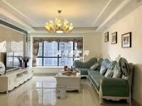 出售碧桂园4室2厅2卫130平米116万住宅
